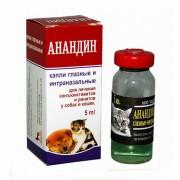 Анандин – эффективное средство борьбы с заразными недугами для кошек. Побочные эффекты, отзывы.
