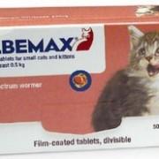 Эффективное глистогонное для кошек. Показания к применению.