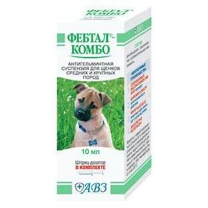 febtal-kombo-suspenziya-10-ml-antigelmintik-dlya-shenkov-krupnyh-i-srednih-porod-dlya-lecheniya-i-profilaktiki-nematodozov-i-ce[1]